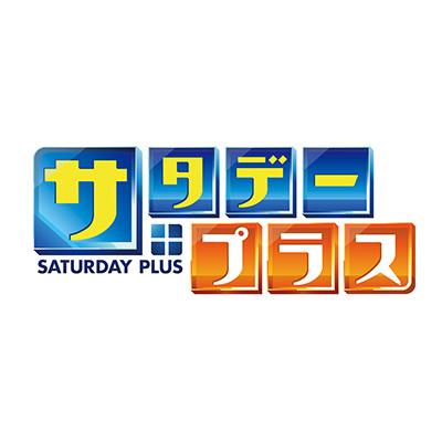 [テレビ出演] 5/13 毎日放送 サタデープラスに出演致しました。テーマは「薄着のシーズン到来直前!科学で着やせ&二の腕ちょいダイエット」