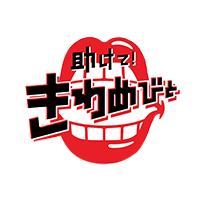 【TV出演のお知らせ】「ごごナマ」NHK総合(13:00-14:55)