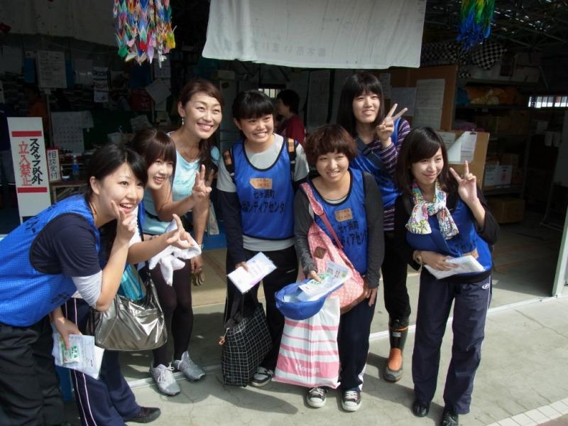 【活動報告】2012年9月15日七ヶ浜ボランティアセンターを訪問しました。