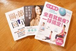 【書籍のお知らせ】「中村格子」書籍の台湾版