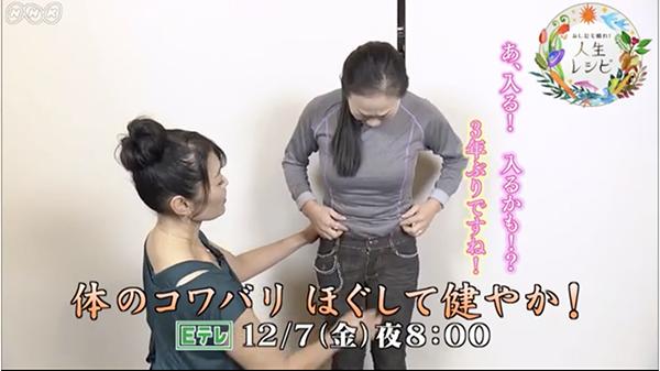 【TV出演のお知らせ】あしたも晴れ!人生レシピ(NHK Eテレ)