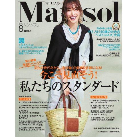 【雑誌掲載のお知らせ】マリソル 8月号(集英社)