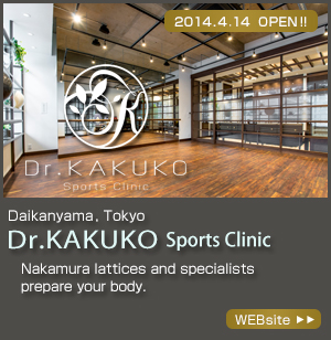 Dr.KAKUKO Sports Clinic